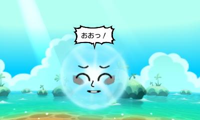 f:id:andomasakazu413:20181020132155j:plain