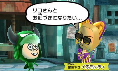 f:id:andomasakazu413:20181020132559j:plain