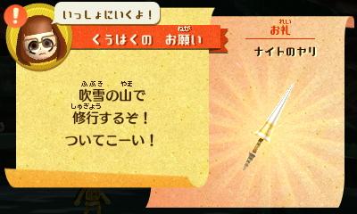f:id:andomasakazu413:20181020135651j:plain