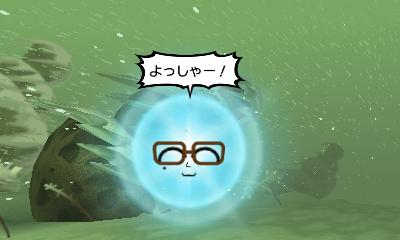 f:id:andomasakazu413:20181020140321j:plain