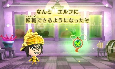 f:id:andomasakazu413:20181020141327j:plain