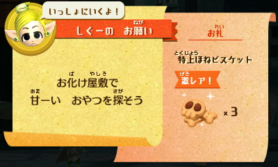 f:id:andomasakazu413:20181020141338j:plain