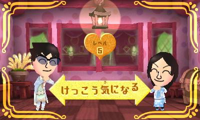 f:id:andomasakazu413:20181020142157j:plain