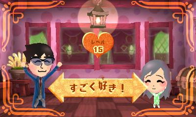 f:id:andomasakazu413:20181020142201j:plain