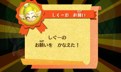 f:id:andomasakazu413:20181020142208j:plain