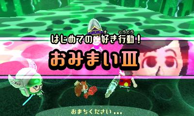 f:id:andomasakazu413:20181020143643j:plain