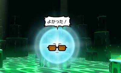 f:id:andomasakazu413:20181020143855j:plain