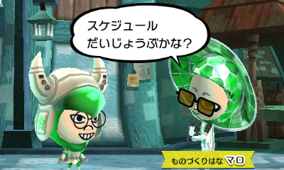 f:id:andomasakazu413:20181020143859j:plain