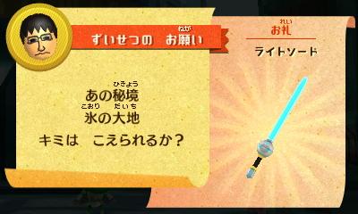 f:id:andomasakazu413:20181020144220j:plain