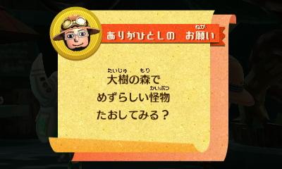 f:id:andomasakazu413:20181020144829j:plain