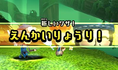 f:id:andomasakazu413:20181020145609j:plain
