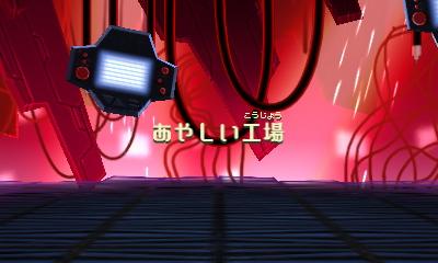 f:id:andomasakazu413:20181020150453j:plain