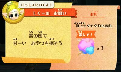 f:id:andomasakazu413:20181020150926j:plain
