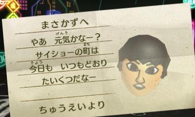 f:id:andomasakazu413:20181020151333j:plain