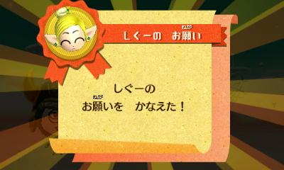 f:id:andomasakazu413:20181020151717j:plain