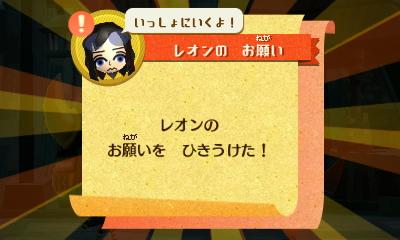 f:id:andomasakazu413:20181020154737j:plain