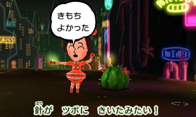 f:id:andomasakazu413:20181020154744j:plain