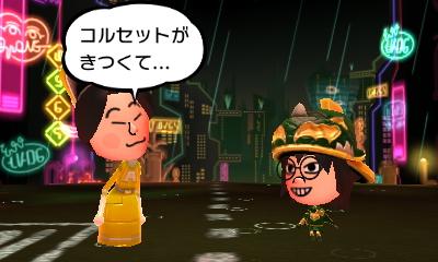 f:id:andomasakazu413:20181020155529j:plain