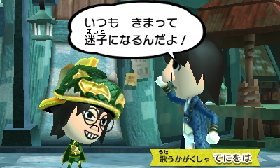 f:id:andomasakazu413:20181020155537j:plain