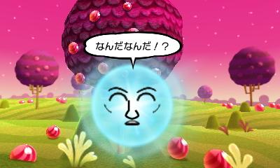 f:id:andomasakazu413:20181020155749j:plain