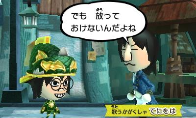 f:id:andomasakazu413:20181020155923j:plain
