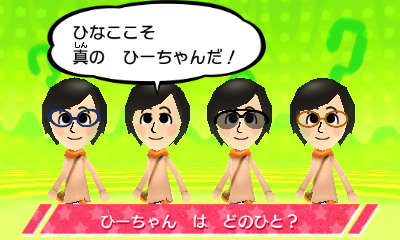 f:id:andomasakazu413:20181020160750j:plain