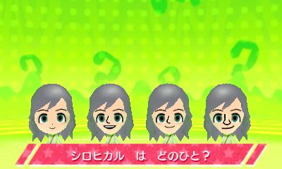 f:id:andomasakazu413:20181020160926j:plain
