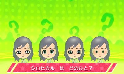 f:id:andomasakazu413:20181020160928j:plain
