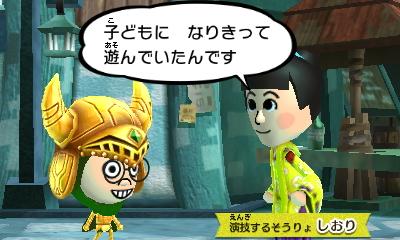 f:id:andomasakazu413:20181020160930j:plain