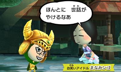 f:id:andomasakazu413:20181020161123j:plain