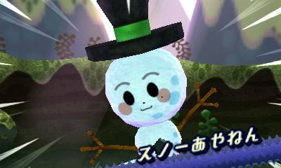 f:id:andomasakazu413:20181020161131j:plain