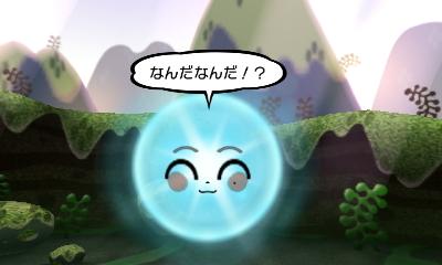 f:id:andomasakazu413:20181020161134j:plain