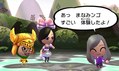 f:id:andomasakazu413:20181020161138j:plain