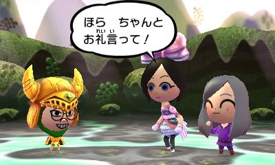 f:id:andomasakazu413:20181020161353j:plain