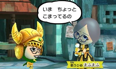 f:id:andomasakazu413:20181020161716j:plain