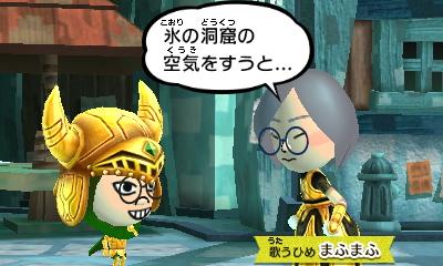 f:id:andomasakazu413:20181020161719j:plain