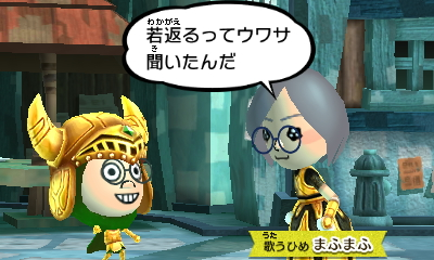f:id:andomasakazu413:20181020161722j:plain