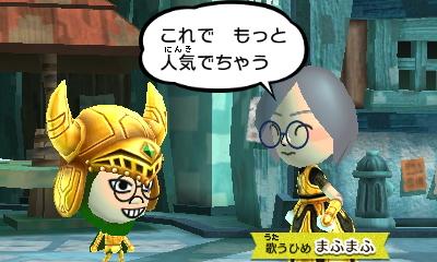 f:id:andomasakazu413:20181020162125j:plain