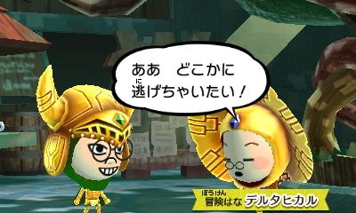 f:id:andomasakazu413:20181020163005j:plain