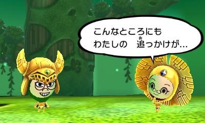 f:id:andomasakazu413:20181020163320j:plain