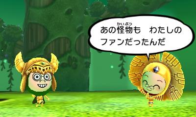 f:id:andomasakazu413:20181020163818j:plain