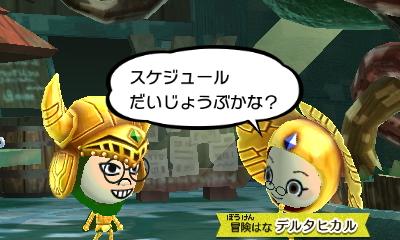 f:id:andomasakazu413:20181020163820j:plain