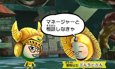 f:id:andomasakazu413:20181020163822j:plain