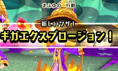 f:id:andomasakazu413:20181020164549j:plain