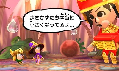 f:id:andomasakazu413:20181020165731j:plain