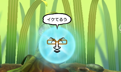 f:id:andomasakazu413:20181020165850j:plain