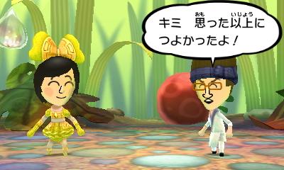 f:id:andomasakazu413:20181020165955j:plain