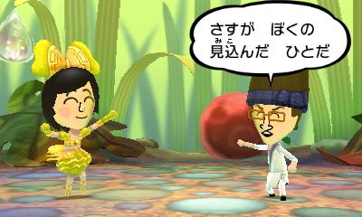 f:id:andomasakazu413:20181020165957j:plain