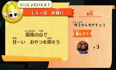 f:id:andomasakazu413:20181020170357j:plain