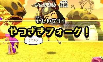 f:id:andomasakazu413:20181023031319j:plain